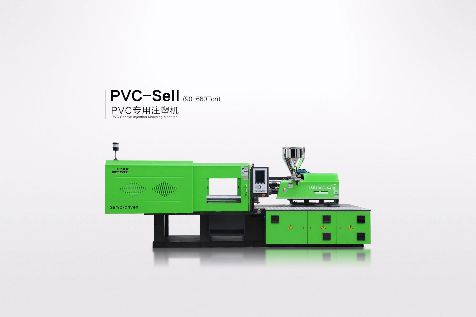PVC-SEII Serisi PVC Servo Motorlu Plastik Enjeksiyon Makinesi