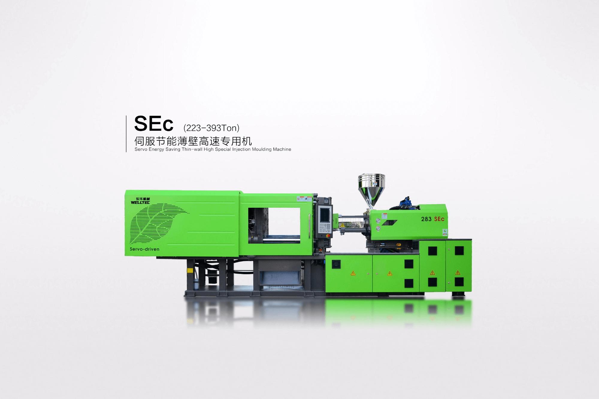SEc Serisi Yüksek Hızlı Servo Motorlu Plastik Enjeksiyon Makinesi