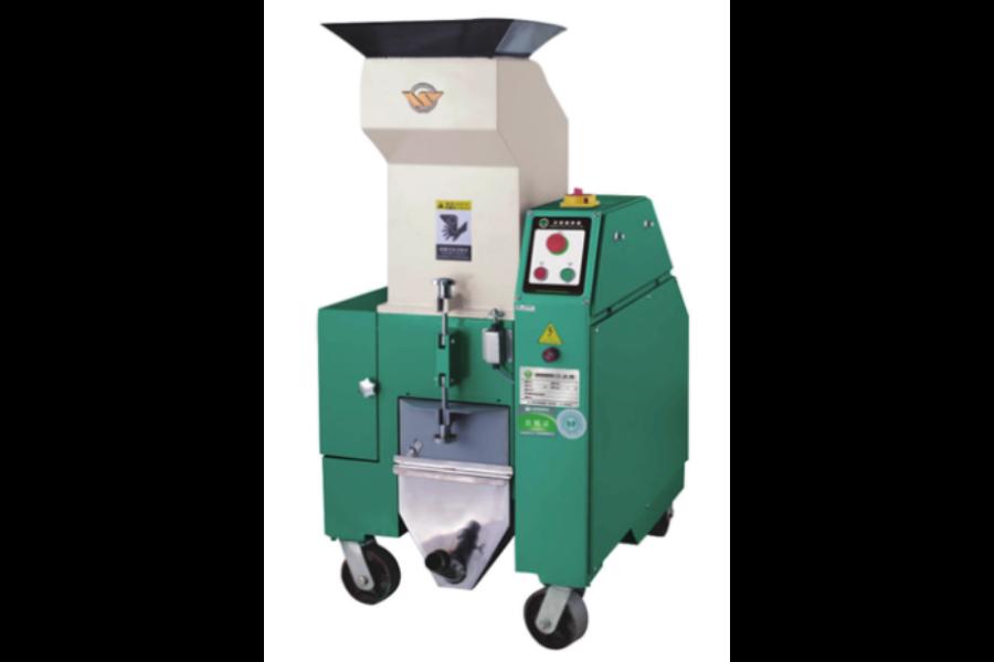 WSGM Serisi Kırma Makinesi