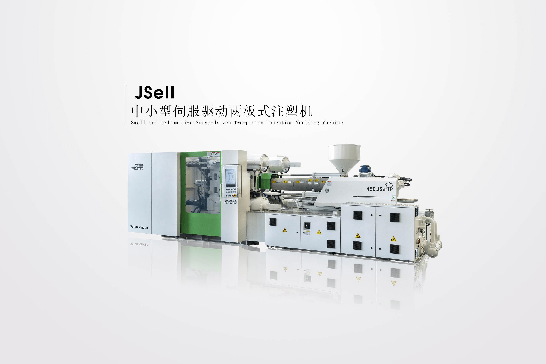 JSEII(450-900t) Serisi Çift Plaka Plastik Servo Motorlu Enjeksiyon Makinesi