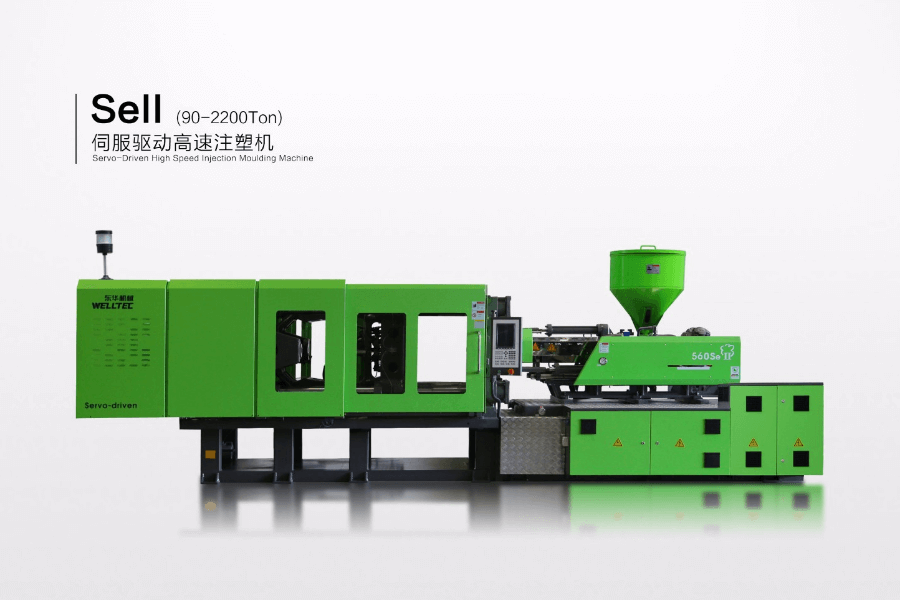 SEII Servo-driven Energy Saving Injection Moulding Machine